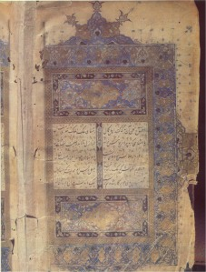 Ancient-Persian-poem
