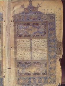 Ancient-Persian-poem
