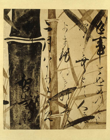 koetsu_callig_sotatsu_art-pine_trees_and_calligraphy