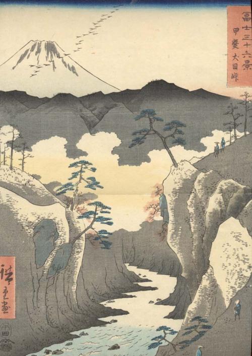 hiroshige-mountain